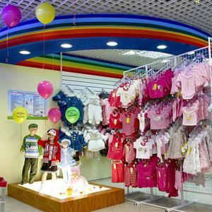 Детские магазины Импилахти