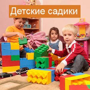 Детские сады Импилахти