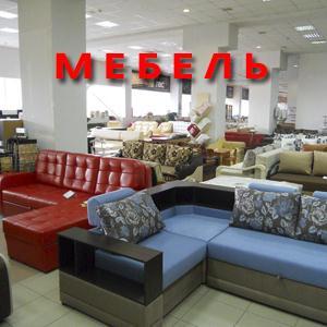 Магазины мебели Импилахти