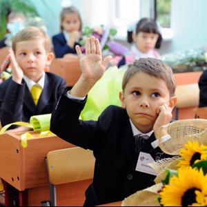 Школы Импилахти
