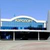 Аэропорты в Импилахти
