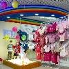 Детские магазины в Импилахти