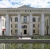 Дворцы и дома культуры в Импилахти