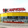 Гипермаркеты в Импилахти