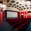 Кинотеатры в Импилахти
