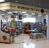 Книжные магазины в Импилахти