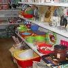 Магазины хозтоваров в Импилахти