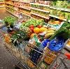 Магазины продуктов в Импилахти