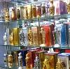Парфюмерные магазины в Импилахти