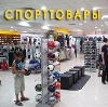 Спортивные магазины в Импилахти