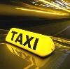 Такси в Импилахти