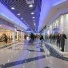 Торговые центры в Импилахти