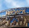 Зоопарки в Импилахти