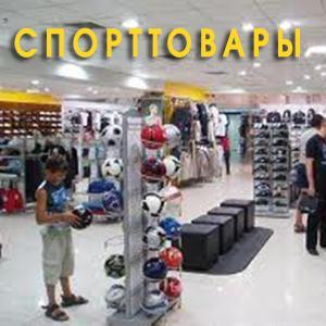 Спортивные магазины Импилахти