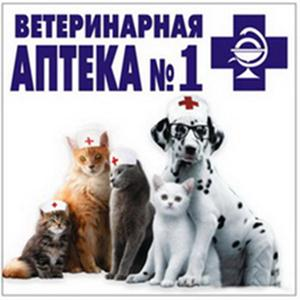 Ветеринарные аптеки Импилахти